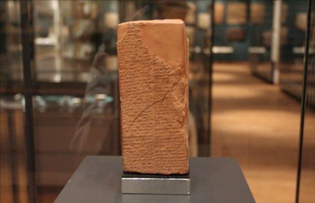 """L'enigmatica """"Lista Reale Sumerica"""": l'origine divina della regalità, con regni della durata di 30 secoli!"""